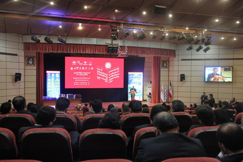 The 12th Iran International Public Relations Conference